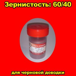Алмазная паста 60/40 НОМ 40 г