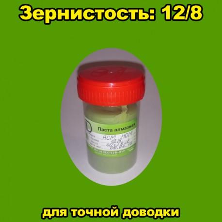Алмазная паста 12/8 НОМ 40 г