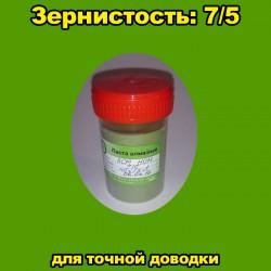 Алмазная паста 7/5 НОМ 40 г