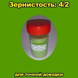 Алмазная паста 4/2 НОМ 40 г