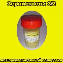 Алмазная паста 3/2 НОМ 40 г
