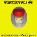 Алмазная паста 1/0 НОМ 40 г