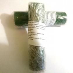 Паста ГОИ № 3 зерно 17/10 100 гр для средней шлифовки