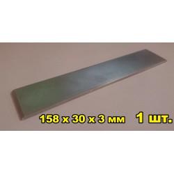Бланк алюминиевый 158x30x3 1 шт для точильных камней и наждачной бумаги