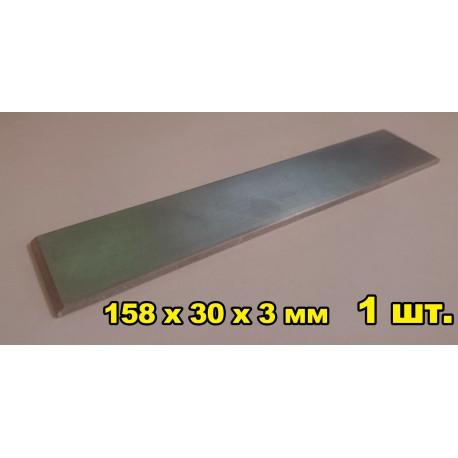 Бланк Д16 158x30x3 1 шт для точильных камней и наждачной бумаги точилок Edge Pro и Ruixin всех поколений
