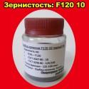 Карбид кремния F120 10 черный 50 г
