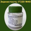 Карбид кремния F320 M40 зеленый 50 г