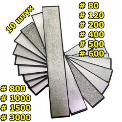 Набор алмазных брусков 10 шт 80-3000 грит для точилок