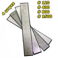 Набор алмазных брусков 4 шт 120-1500 грит для точилок RUIXIN PRO