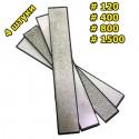 Набор алмазных брусков 4 шт 120-1500 грит для точилок