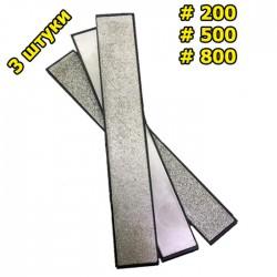 Набор алмазных брусков 3 шт 200-800 грит для точилок
