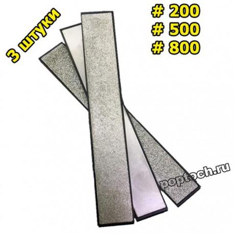Набор алмазных брусков 3 шт 200-800 грит для точилок RUIXIN PRO