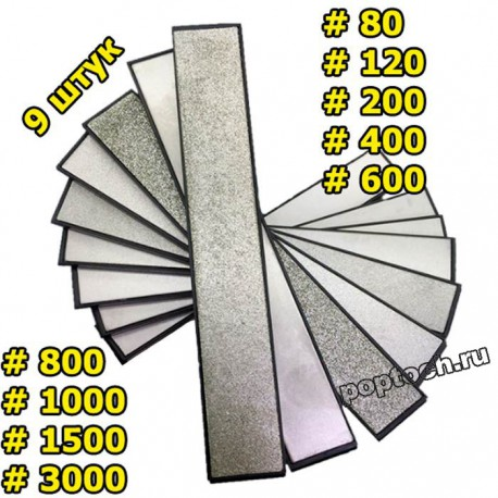 Набор алмазных брусков 9 шт 80-3000 грит для точилок RUIXIN PRO