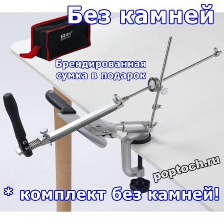 Точилка для ножей RUIXIN PRO RX-008 4е поколение БЕЗ КАМНЕЙ