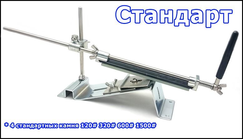 Точилка для ножей RUIXIN PRO СТАНДАРТ 3е поколение из нержавеющей стали